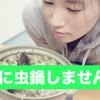 サバイバル体験会!!詳細決定のお知らせ(*^◯^*)♡