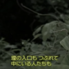 【Archive 1-3】前田陣地壕群