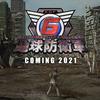 【地球防衛軍6】最新情報とストーリーの概要が公開