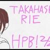 ポケモン25周年、3DS発売10周年おめでとう!!高橋李依さん、誕生日おめでとうございます!!