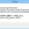 Debian jessie にテラタームで接続できない