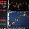 [2020年11月最新]株式取引を理解できた!5つの言葉!利益2倍!!