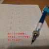 漢字の覚え方!小学生・中学受験生・一般人向け