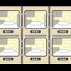 【ショートショート】年金コールドスリープ【とある増田記事より】