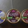 アーモンドミルクのアイスを食べてみました!