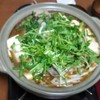 男の家庭ジビエ料理 猪の薬味鍋