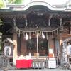 小野照崎神社(台東区/入谷)への参拝と御朱印