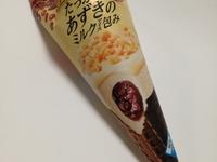 ジャイアントコーン「大人のあずき」が美味しい。コーンの美味しさが分かる大人の甘さで美味しいぞ!