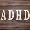 発達障害(ADHD)息子のこだわり~幼少期時代~