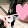 【092_育児】双子成長日記@2021/04