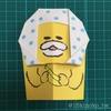 コドモエ2月号を買ってノラネコぐんだん指人形を作ろう!付録の折り紙セットの紹介