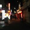 【今週のラーメン1433】 らーめん 五ノ神製作所 (東京・大久保) 海老油そば