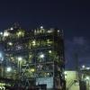 2月23日は「工場夜景の日」~工場夜景の写真見てみよう!!~