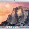 Retina MacBook AirにiPad Air2の液晶パネルを採用する理由
