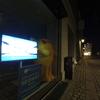 ドイツ極貧ひとり旅 2日目、バスを予約したのに海路