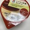 【番外編】シナモン林檎カスタード キャラメルソース添え