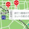 福島コードF-9 03 浪江町 編 目撃情報2