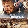 最近寝つきの悪いそこのアナタにおすすめの安眠映画「ザ・ウォール」の感想