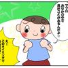 育児【オススメ!15時から子連れディズニーシー満喫コース】