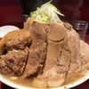 ラーメン二郎 荻窪店『小豚+生玉子』