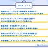 第513回 BOOKニュース:本のフルコース選者最新情報!