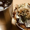 昔ちちんぷいぷいでやってたトロフワお好み焼きレシピ(長芋なしで出来る)
