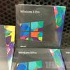 Windows8 Proアップグレード版パッケージ、一部店舗ですでに販売中:The Verge