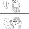 【マンガ】ジャンプの練習
