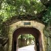 京都散歩 大山崎山荘美術館