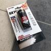 自転車のライト買った「ANTAREX(アンタレックス) 3ホワイトLEDフロントランプ SX7(ブラック)」という商品