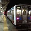 2013年3月 九州一周旅行⑧