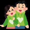 【韓国】毎月14日は恋愛記念日!!ペペロデー・100日記念日など恋愛イベントたくさん!!!