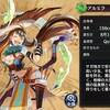 【タガタメ】『アルミラ』評価を軽くまとめてみました!!ウチがいっちばーん!ウチの弓は完璧なんだから。