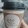MATERIAL(堀川丸太町)でテイクアウトコーヒー・・・ちょっと苦め