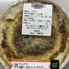 たっぷり!4種チーズのハンバーグドリア