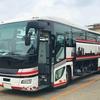 スパリゾートハワイアンズ 宿泊者専用無料送迎バスの内容は?