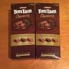 「Tim Tam」オーストラリアのお土産