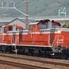 第653列車 「 国鉄異形式の赤い釜!DE10の配給を狙う 」