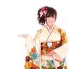 【407万円運用中!】本日より春の口座開設キャンペーン開始(1,000円全プレ)!!