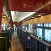 ~乗車したときから京都気分~阪急電鉄の「京とれいん雅楽」に乗って京都へ