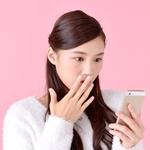 婚活の敵!マッチングアプリに潜む隠れ既婚者を見つけるコツ