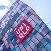 冬のヨーロッパで使える!UNIQLO(ユニクロ)アイテム