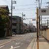 東長居住宅前(大阪市住吉区)