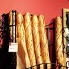 【東京・麹町】パリのコンテストで何度も優勝しているバゲットは必食!ルグルニエアパン