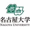 【名古屋大学】推薦入試・AO入試でどういう活動が評価されるのか?【考察】