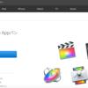 教育機関向けPro Appバンドル(Final Cut ProX、Logic ProXも!)