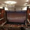 イタリア・バーリ歌劇場『イル・トロヴァトーレ』
