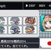 【USM S16使用構築】身代わリザグロス改【最高2076/最終2014】