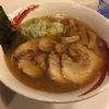 [ま]「桜木町二ー五ー四」のひらご煮干しらーめん/煮干しラーメンってこんなに美味しかったのか @kun_maa