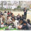 4/8(日)高津宮@縁結びパーティ【第89弾】「春色のピクニックで恋の花咲くことがある」